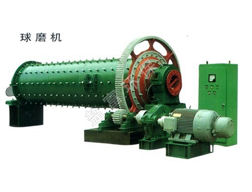 YGM系列粉煤灰磨细专用高效球磨机