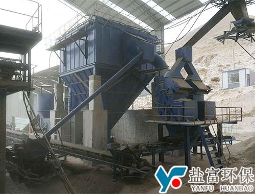 青海西200吨无动力砂石分选现场