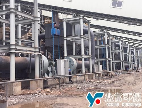 中电建安徽长久新材料股份有限骨料生产线现场
